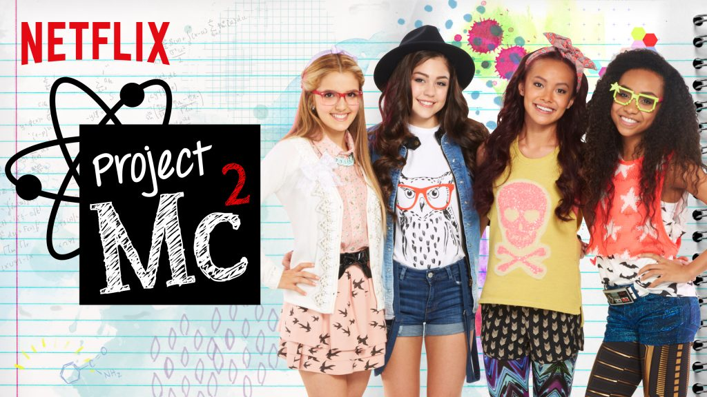 Netflix-Original-Project-Mc2-Juniper-Post1